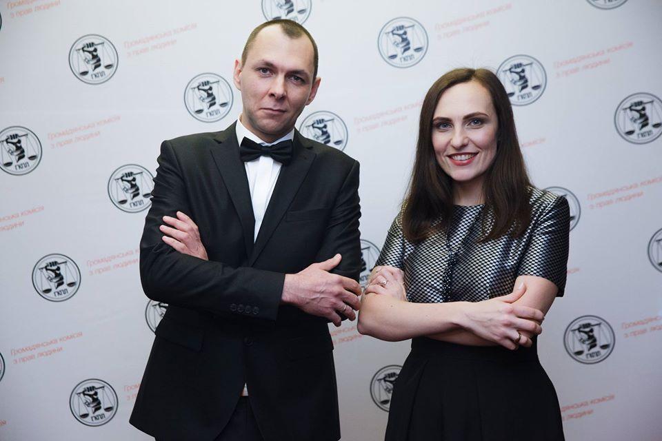 Občanská komise za lidská práva (CCHR) Ukrajina